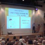 דיור מושלם, מוגן בחיפה, קהילה